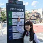 <トレンドブログ>女優ハン・ジミン、ドラマ「知ってるワイフ」での制服姿を公開!