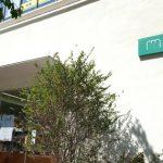 <トレンドブログ>【韓国グルメ】キューブパンが有名な「meal°」 蘆原(ノウォン)駅店
