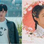 <トレンドブログ>「B1A4」出身のジニョン、ドラマ「100日の朗君様」のOST第2弾を歌う!