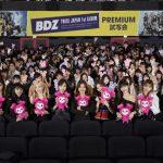 「イベントレポ」TWICE JAPAN 1st ALBUM 『BDZ』PREMIUM試写会開催