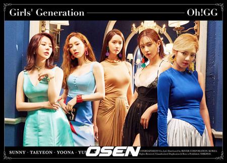 新ユニット「少女時代−Oh! GG」、旅行リアリティ番組「旅行フォレスト」がきょう(3日)スタート
