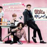 秋のKchan!韓流TVは パク・ソジュンにFall in Love! そのほかK-POPアイドルのオリジナル番組も♪