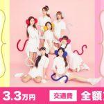 2019年1月日本デビューを果たす 注目のK-POPガールズグループ「OH MY GIRL」のアルバムジャケット撮影をサポートできるアルバイトを大募集!!