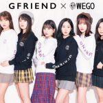 K-POPガールズグループGFRIENDがWEGOとコラボパーカー発売!日本初のファンブックも!