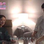 「魔女の法廷」チョン・リョウォンの寝顔にユン・ヒョンミンもドキドキ!?SET1の特典映像よりメイキングの一部を公開!
