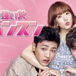 独占配信の『力の強い女』(パク・ヒョンシク&パク・ボヨン主演)が再び1位!U-NEXT、2018年8月度の韓流ドラマランキング発表