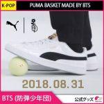 【情報】K-POPアーティスト「BTS(防弾少年団)」オフィシャルグッズを、海外ECモール「ZENMARKETPLACE」で海外販売を致します