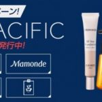 【情報】より美しく!高級漢方コスメ「雪花秀」、「呂」、「エチュードハウス」 Qoo10に韓国化粧品の最大手「アモーレパシフィック」が出店