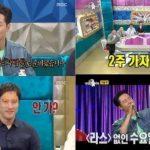 ナム・ジュヒョク、インスタのフォロワー数が韓国男性俳優で第2位?…明日放送「ラジオスター」に注目