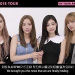 BLACKPINK、初のソウル単独コンサートに向けてメッセージを公開「体操競技場で会いましょう!」