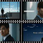 東方神起&HIGHLIGHT、新羅免税店の広告に出演…5年ぶりの映像広告公開!