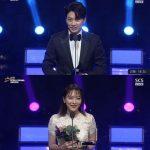 <KOREA DRAMA AWARDS>チャンソン(2PM)&チャ・ウヌ(ASTRO)、共に2つの賞を受賞