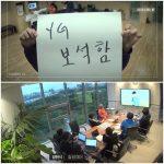 "YGのサバイバル番組「YG宝石箱」予告映像公開…ヤン・ヒョンソク代表が会議に登場""今回は容姿を見る"""