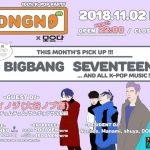 渋谷のK-POPパーティ「DNGN(タングン)」にDJダイノジ(大谷ノブ彦)が緊急参戦!BIGBANG SEVENTEENのスペシャルタイムも!