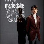 俳優ナム・ジュヒョク、「2018 Asia Star Awords」ライジングスター賞受賞