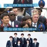 防弾少年団勲章授与…韓国政府「ハングルの日」記念式典で公式発表