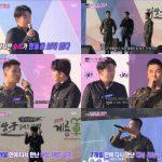 BIGBANG SOL、D-LITE、V.I、7ヶ月ぶりに同じ舞台に…「第16回地上軍フェスティバル」で再会