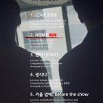 JBJ95、デビューアルバムタイトル曲は「HOME」…トラックリスト公開「公式的立場」