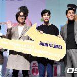 「PHOTO@ソウル」VIXXヒョギ(ハン・サンヒョク)、映画「ハッピートゥゲザー」の製作報告会兼ショーケースに出席