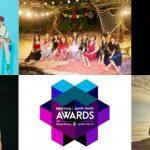 スカパー! では韓国の式典・授賞式を大特集 11 月は BTS (防弾少年団)、TWICE、Wanna One ほか出演の 『2018 MBC PLUS x genie music AWARDS with Global Partner MUSIC ON! TV』 とレッドカーペット、『2018 Asia Artist Awards』を全て生中継します!!