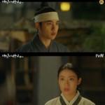 韓国ドラマ「100日の朗君様」9話