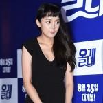 女優カン・ウンビ、大阪旅行中のセクハラ被害を告白「男性に腰を触られて…」