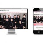 「gugudan」、12月に日本コンサートツアー開催決定!ファンクラブサイトもグランドオープン