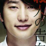 <KBS World>KBS World初放送!映画「殺人の告白」パク・シフ、チョン・ジェヨン主演!衝撃のアクション・エンターテイメント!