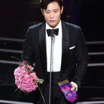 俳優イ・ビョンホン、ドラマ「ミスター・サンシャイン」で大賞を受賞=「2018 APAN STAR AWARDS」