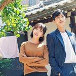 <トレンドブログ>元「B1A4」ジニョン&「AOA」ミナがソウル市制作のウェブドラマ「風景」の主人公に抜擢!