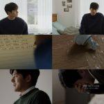 <トレンドブログ>「ZE:A」キム・ドンジュン、「VIBE」の新曲MVで悲しみの嗚咽を見せる!