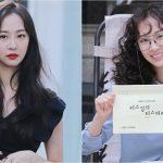 <トレンドブログ>元「SISTAR」ダソム、新ドラマ「ミス・キムのミステリー」でヒロインを演じる!
