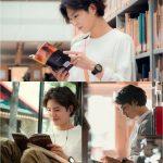 <トレンドブログ>俳優パク・ボゴム、新ドラマ「彼氏」の初スチールカットが公開!
