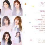 <トレンドブログ>「IZONE」、デビューアルバム「COLOR*IZ」のトラックリストを公開!