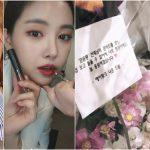 <トレンドブログ>「少女時代」テヨン、「Apink」ナウンから貰った花束の写真を公開する♪