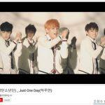 「防弾少年団」、4年前に公開「Just One Day」MVが再生回数1億回突破!
