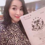 カン・ハンナ「韓国芸能人100人中99人が整形」…日本番組での暴言に韓国ネットユーザーから非難の嵐