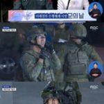 【トピック】国軍の日記念式典で司会のイム・シワンとパレード登場のオク・テギョンの姿が話題