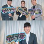 キム・ヒョンジュン(リダ)、アン・ジヒョン、イム・ギョジンのドラマ「時間が止まるその時」、今日(24日)本放送開始