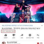 「BLACKPINK」の「DDU-DU DDU-DU」MV、K-POP最短記録更新で4億再生突破