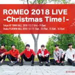 「ROMEO 2018 LIVE -Christmas Time!-」開催のお知らせ