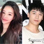 BIGBANGのV.I、女優ユ・へウォンとの熱愛説に依然としてコメントせず