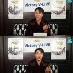 """「V LIVE」BIGBANG V.I、""""BIGBANGの兄さんたちが苦労が多いと言ってくれる"""""""