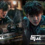 SEHUN(EXO)出演のモバイルムービー「トッコリワインド」、再生回数400万を突破