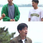 「チプサブイルチェ」歌手兼俳優イ・スンギ、BTOBソンジェら、野外での1日を楽しむ