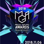 "「BTS」「Wanna One」「TWICE」ら出演の「2018 MGA」、わずか""1秒""で全席完売"