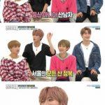 """【トピック】「NCT 127」日本人メンバーのユウタの趣味は登山…しかも""""マニア級"""""""