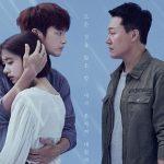 俳優兼歌手ソ・イングク主演ドラマ「空から降る一億の星」、衝撃的な結末は原作通りになるのか?!