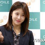 女優ハ・ジウォン、新ドラマ「プロメテウス」降板を決定