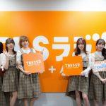 K-POPガールズグループ「GFRIEND」、日本で初のラジオパーソナリティに挑戦!
